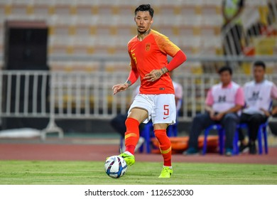 Zhang Linpeng No.5 of China in action during 2018The International Friendly Match between Thailand and China at the Rajamangala Stadium on June 2, 2018 in Bangkok,Thailand,
