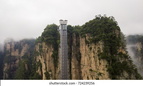 Zhangjiajie Forest National Parc China and Bailong Elevator