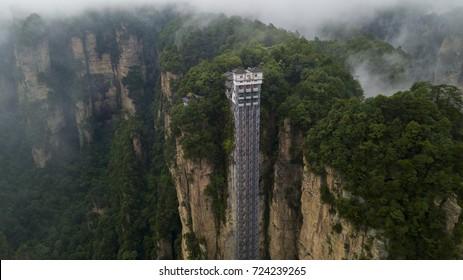 Zhangjiajie Forest National Parc China and Bailong Elevator