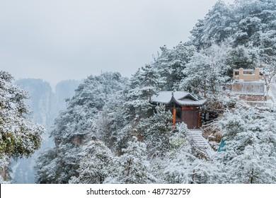 zhangjiajie geopark snow landscape,Hunan China