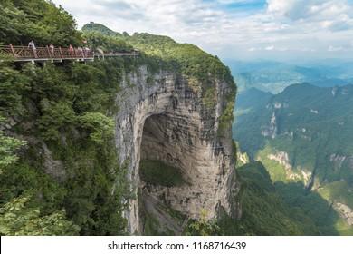 ZHANGJIAJIE, HUNAN, CHINA - The Heaven's Gate of Tianmen Shan, National Park Zhangjiajie.