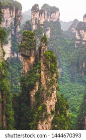 The Zhangjiajie National Forest Park