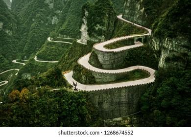 Zhangjiajie National Forest Park Road Wulingyuan Scenic Area province of Hunan