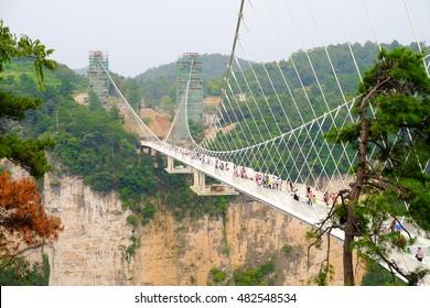 Zhangjiajie,China-September 04,2016 : Zhangjiajie's National Forest Park The Grand Canyon of Zhangjiajie skywalk Glass-bottom Bridge