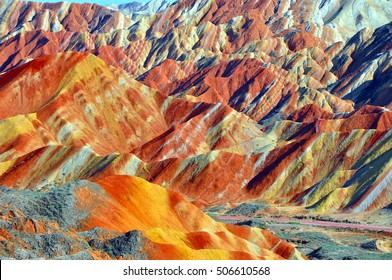 ZHANGYE, CHINA - October 2016: Zhangye colourful montains