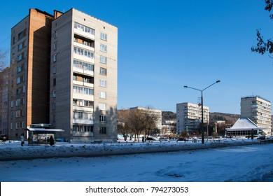 ZHELEZNOGORSK, RUSSIA - NOVEMBER 6, 2016: Kurchatova avenue.