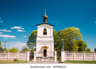 Zheleznyaki, Vetka District, Gomel Region, Belarus. Church Of St Nicholas The Wonderworker In Sunny Spring Or Summer Day. Orthodox Church Of St. Nikolaya Chudotvortsa