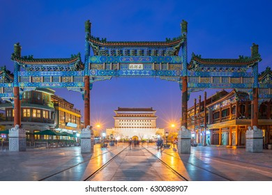 Zhengyang Gate, Qianmen street in Beijing, China.