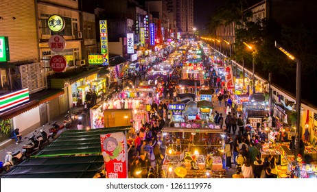 Zhongli, Taiwan -April 10, 2015: Taiwan Night Market, Walking street in Taiwan