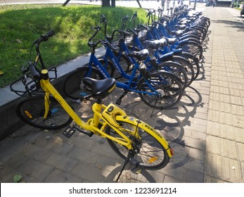 ZHONGSHAN GUANGDONG China-October 4 2018:Didi and OFO shared bikes on the side of the road in day time-sharing is very popular in China.