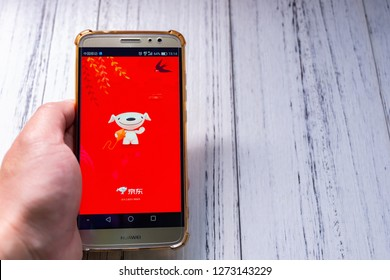 Zhongshan,China-December 4, 2018:mobile entering the app of JD.com.