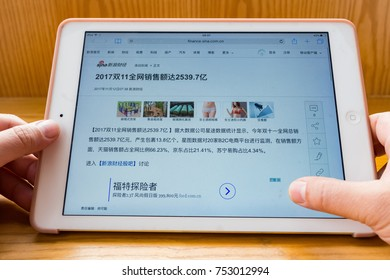Zhongshan,China-November 12,2017:man reading mobile news saying the total online sales is 253.97-billion RMB on the Chinese online shopping day of November 11.