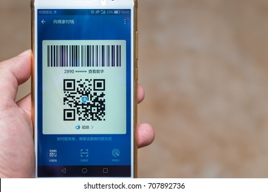 Zhongshan,China-September 2, 2017:Chinese man preparing a payment via QR code.QR code for payment and money transfering becomes very common and popular in China.