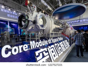 ZHUHAI, CHINA- NOVEMBER 6, 2018: Full-size mockup of Core module of China's space station is on display during the Airshow China