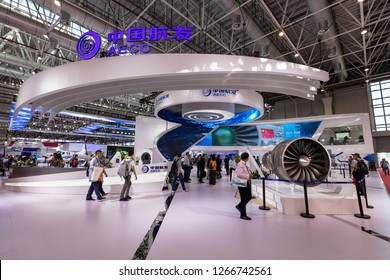 ZHUHAI, CHINA- NOVEMBER 6, 2018: Aero Engine Corporation of China (AECC) booth during the 12th China International Aviation and Aerospace Exhibition, also known as Airshow China 2018