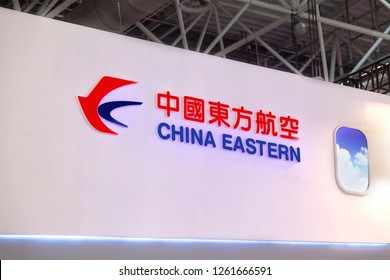 ZHUHAI, CHINA- NOVEMBER 7, 2018: China Eastern Airlines sign is seen at the 12th China International Aviation and Aerospace Exhibition, also known as Airshow China 2018
