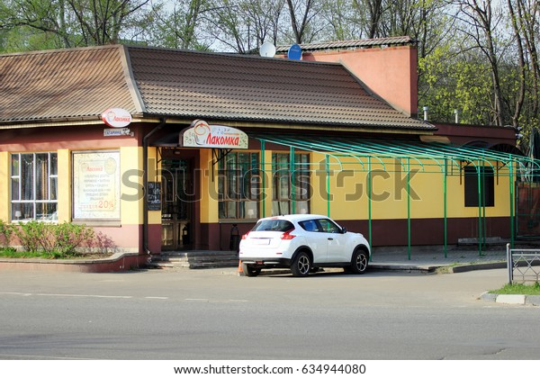 Zhukovskiy, Russia - May 02, 2017: Editorial use only. The car is near the roadside cafe.