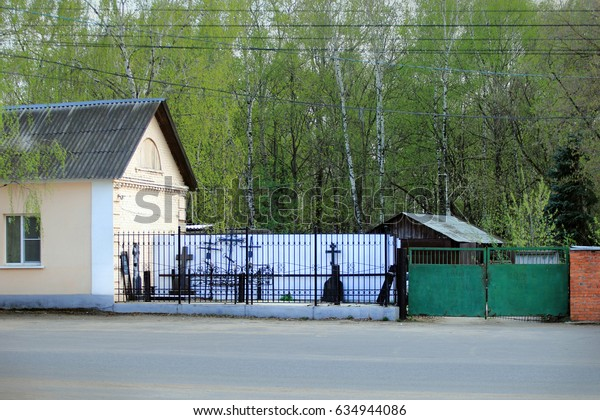Zhukovskiy, Russia - May 02, 2017: Editorial use only. Store of monuments in the cemetery.