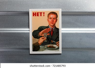 Imágenes Fotos De Stock Y Vectores Sobre Rusian Propaganda