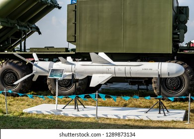 ZHUKOVSKY, RUSSIA - AUG 26, 2015: Tactical anti-ship missile x-35 is designed to destroy missile, torpedo, artillery boats, surface ships and sea transport at exhibition salon MAKS-2015