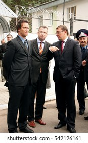 ZHURAVYCHI, UKRAINE - 12 September 2008: Minister of Internal Affairs Yuriy Lutsenko and  European Union authorities during the Ceremonial opening of temporary residence of foreigners