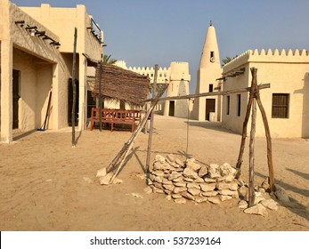 Zikreet, an old reconstructed deserted Arab village, near Doha, Qatar