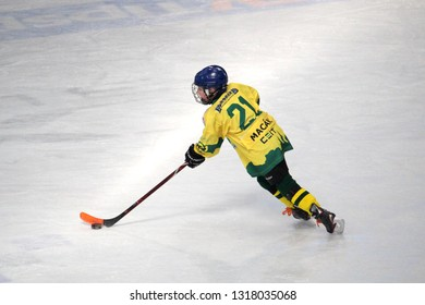 ZILINA, SLOVAKIA - FEBRUARY 16, 2019: Young hockey player of MSHKM Zilina Kristian Macak on the puck durin league match against  MSK Puchov. MSHKM Zilina won this game 15-0.