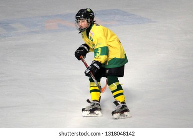 ZILINA, SLOVAKIA - FEBRUARY 16, 2019:  Portrait of young hockey player of MSHKM Zilina Lukas Urdak during league match against  MSK Puchov. MSHKM Zilina won this game 15-0.