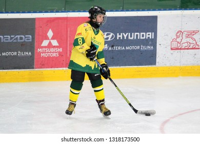 ZILINA, SLOVAKIA - FEBRUARY 16, 2019: Portrait of young hockey player of MSHKM Zilina during warm up before league match against  MSK Puchov. MSHKM Zilina won this game 15-0.