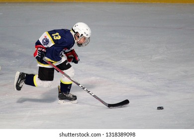 ZILINA, SLOVAKIA - FEBRUARY 16, 2019: Portrait of young hockey player of MSK Puchov during league match against  MSHKM Zilina. MSHKM Zilina won this game 15-0.