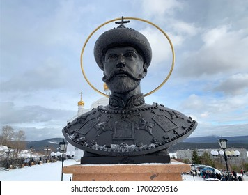 Zlatoust, Chelyabinsk region, Russia, January, 19, 2020. Bust of Russian Emperor Nicholas II in front of the Church of Seraphim Sarovsky in the city of Zlatoust. Russia, Chelyabinsk region, Russia