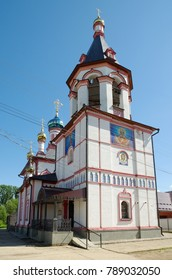 Znamenskaya Church in Pereslavl-Zalessky, Yaroslavl region in Russia. The town belongs to Russian Golden Ring