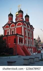Znamensky cathedral in Zaryadye park in Moscow.