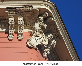 Zoom detail photo of neoclassical architecture masterpieces as seen in center of Rome, Italy
