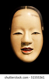 Zo-Onna (beauiful woman) mask from japanese Noh theatre - Shutterstock ID 51555361