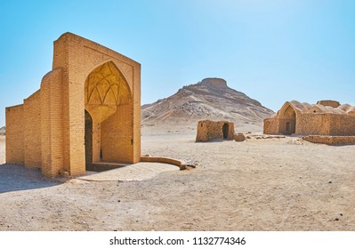 The Zoroastrian burial site, named Dakhma or Towers of Silence is an example of ancient architecture, here locate khaiele ritual buildings, burial towers and water cistern with ice storage, Yazd, Iran