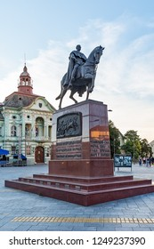 Zrenjanin, Serbia - May 17, 2018: Zrenjanin downtown, city architecture, urban landscape. Square of freedom with statue of King Petar Karadjordjevic the first and city hall.
