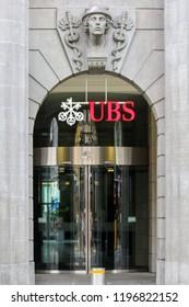 ZURICH, SWITZERLAND - APRIL 12. 2013: Headquarter of UBS, the Swiss largest bank in the city of financial center Zurich, Switzerland