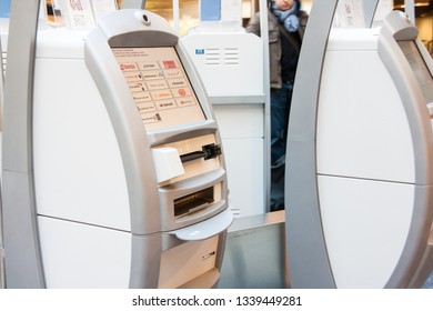 Zurich, Switzerland - March 16, 2012: Quick self-checkin automats at the airport for various air lines at the Zurich airport as digital facilities for higher efficiency.
