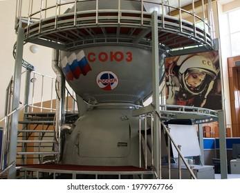 Zvyozdny gorodok (Star City), Moscow Oblast, Russia - 22 May 2021: Yuri Gagarin Cosmonaut Training Center (GCTC), real simulators used to train astronauts