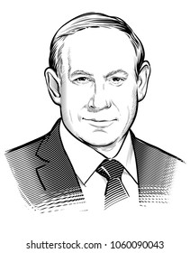 04.03.2018. Vector Portrait of Benjamin Netanyahu Prime Minister of Israel. Editorial use only