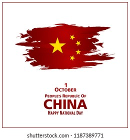 1 October. China Happy National Day greeting card. Waving chinese flags background. vector illustration.