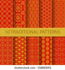 10 different traditional chinese seamless patterns. Endless texture can be used for wallpaper, pattern fills, web page background,surface textures. vector illustration