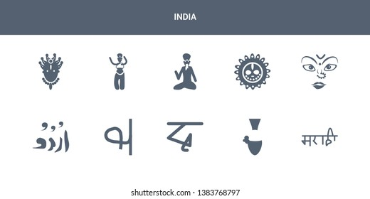 10 india vector icons such as marathi language, yakshagana, bengali language, tamil language, urdu contains navratri, ratha-yatra, shaivism, bihu, krishna janmashtami. india icons