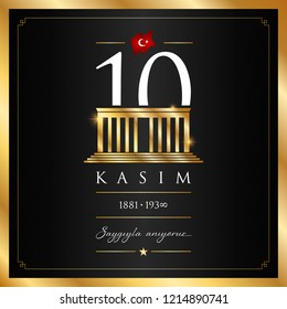 10 kasim vector illustration. (10 November, Mustafa Kemal Ataturk Death Day anniversary.)