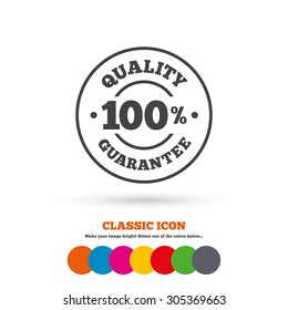 100% quality guarantee sign icon. Premium quality symbol. Classic flat icon. Colored circles. Vector