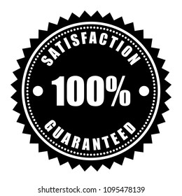 100% satisfaction guaranteed word on circle jagged edge badge vector. Minimalist style, black and white color.