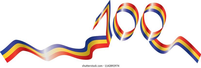 100 years - 1918-2018 - Romania centennial anniversary