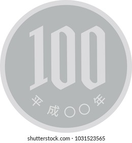 100 yen coin.Texts means the year of Japan.