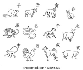 12 animals of the Chinese zodiac calendar. The symbols Chinese of the New Year, Eastern calendar. Sketch pencil. Drawing by hand. Vector